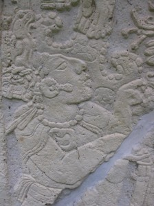 A close-up of one of the stelae carvings.